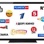 Russisches TV online anschauen - so funktioniert's kostenlos