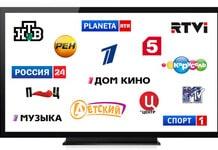 Russisches TV online anschauen